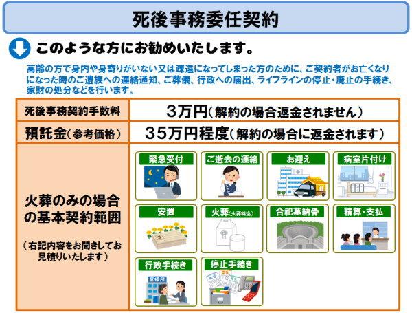 shigojimu_01